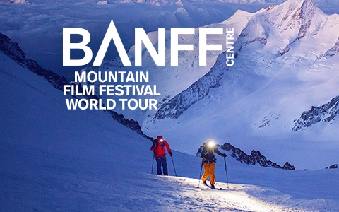 Banff Film Festival Header
